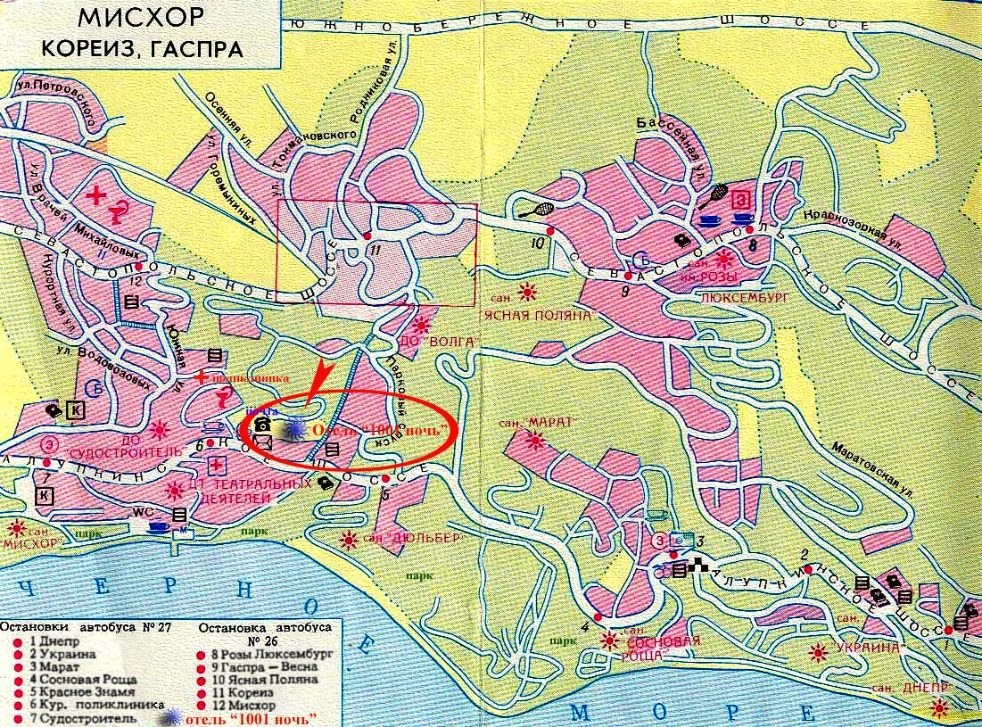 качественное финское мисхор карта с улицами трусы